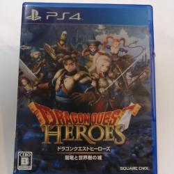 Dragon Quest Heroes 闇竜と世界樹
